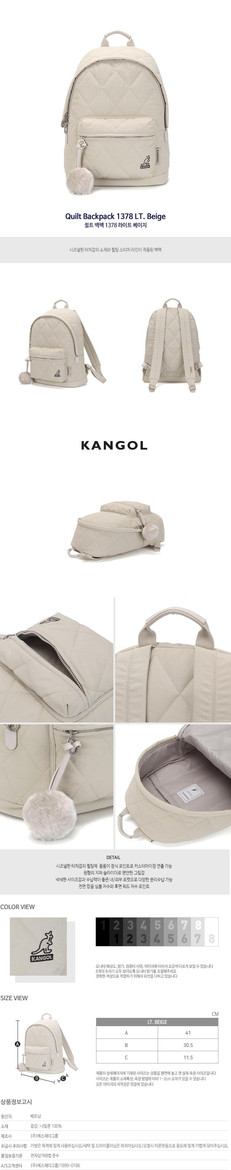 Quilt Backpack 1378 LT.BEIGE
