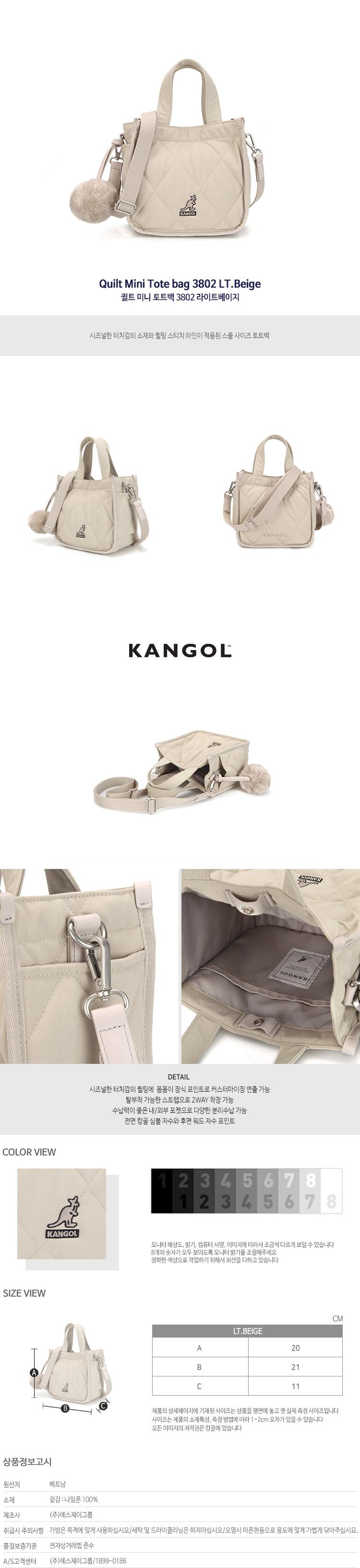 Quilt Mini Tote bag 3802 LT.BEIGE
