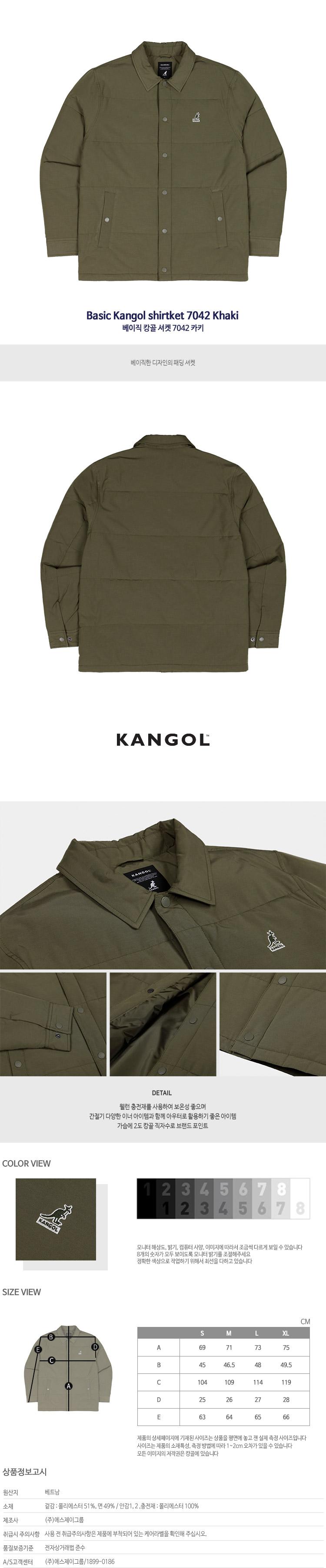 Basic Kangol shirtket 7042 KHAKI
