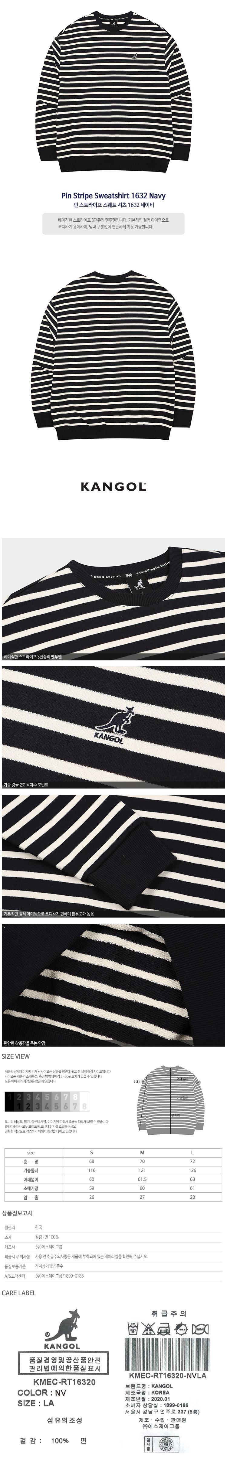 Pin Stripe Sweatshirt 1632 NAVY