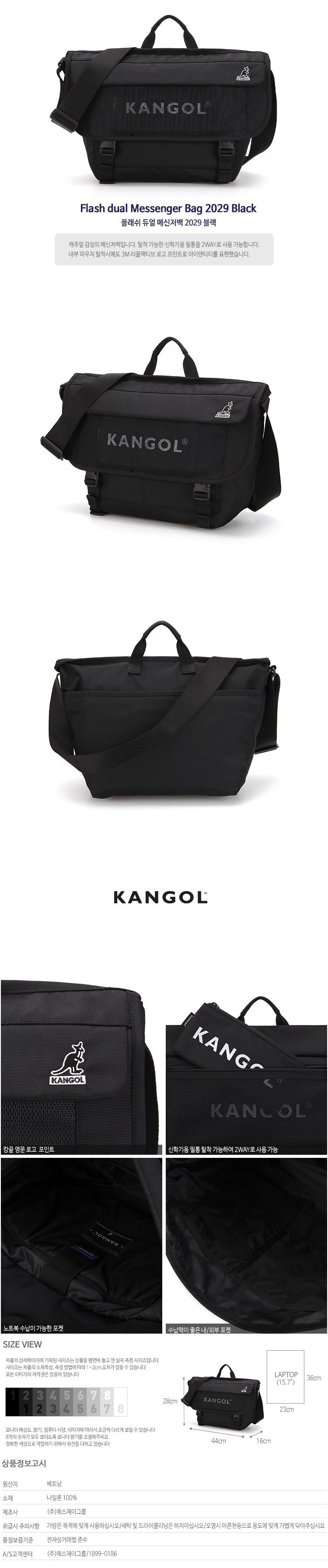 Flash dual Messenger Bag 2029 BLACK