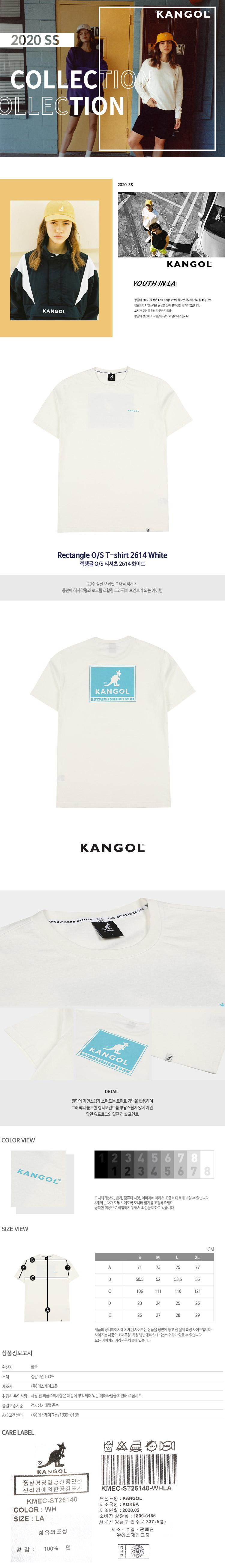 Rectangle O/S T-shirt 2614 WHITE