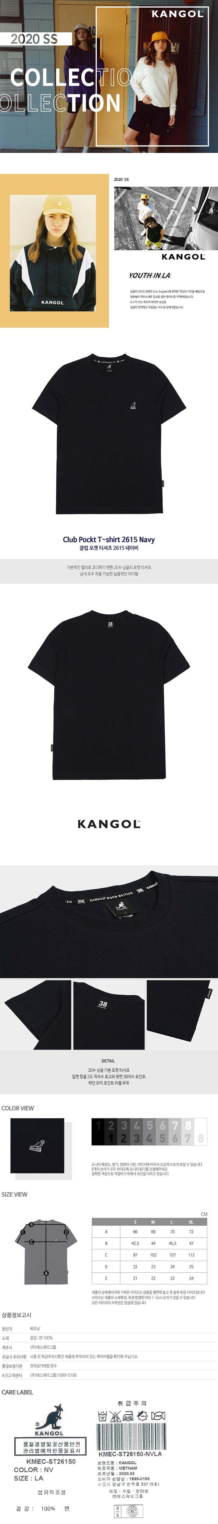Club Pocket T-shirt 2615 NAVY