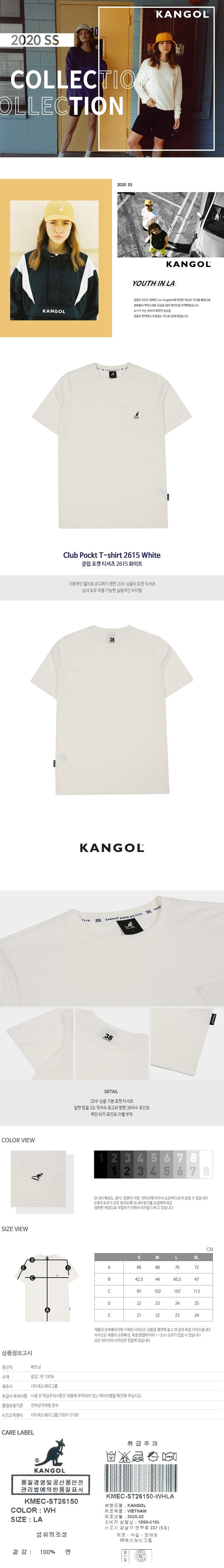 Club Pocket T-shirt 2615 WHITE