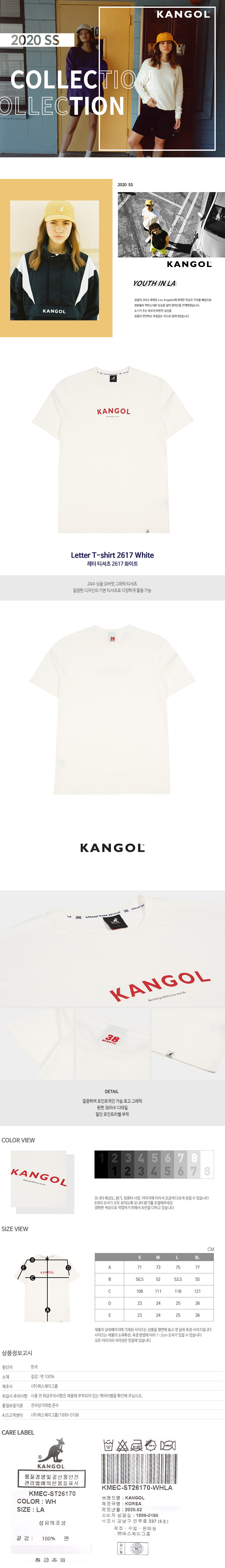 Letter T-shirt 2617 WHITE