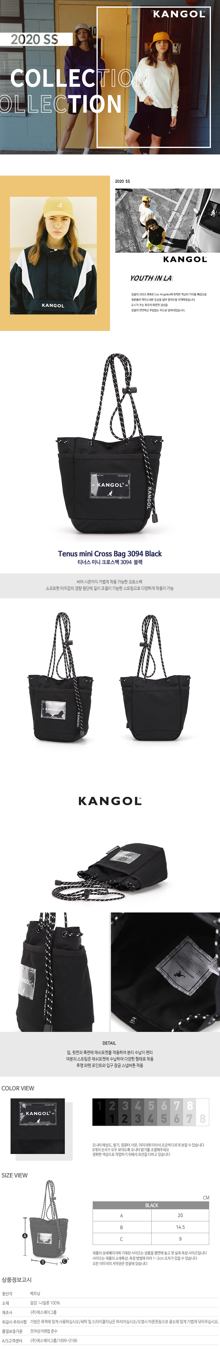 Tenus mini Cross Bag 3094 BLACK