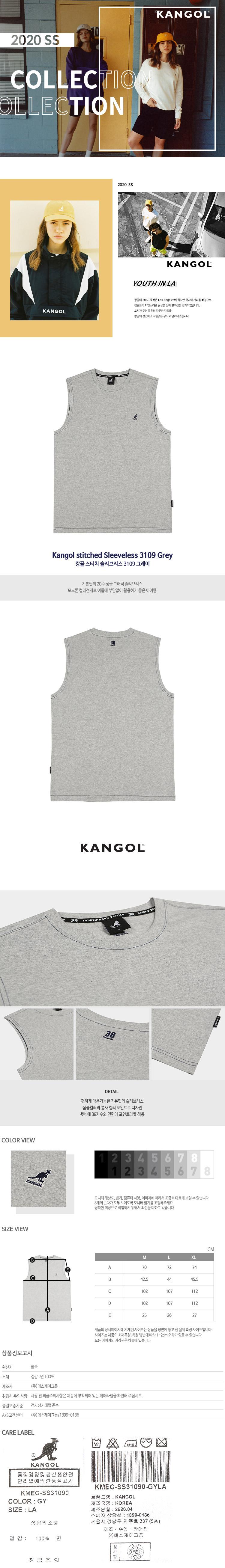 Kangol stitched Sleeveless 3109 GREY
