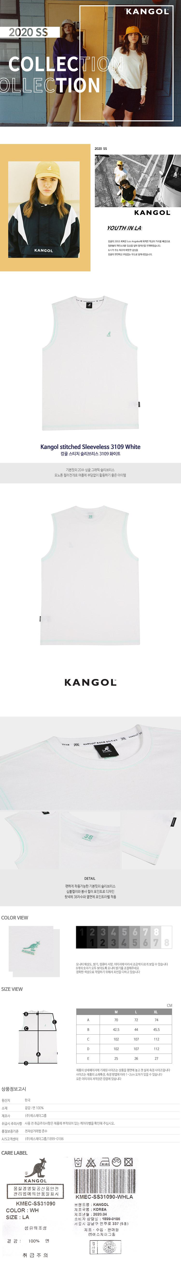 Kangol stitched Sleeveless 3109 WHITE