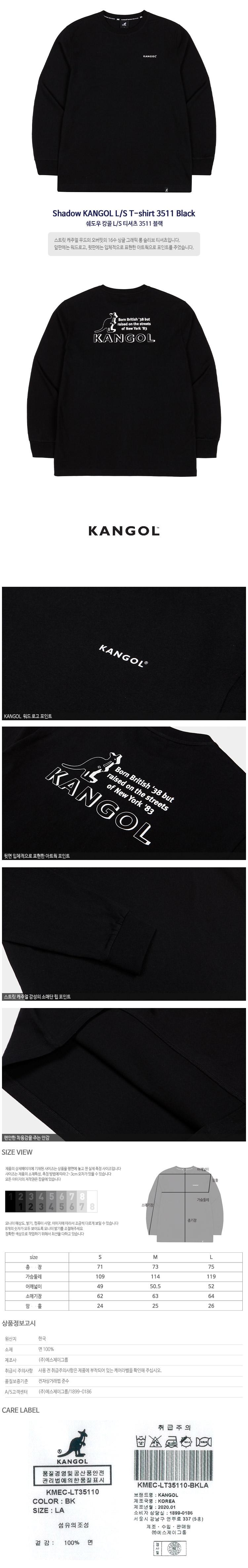 Shadow KANGOL L/S T-shirt 3511 BLACK