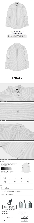 Club Stripe Shirt 7039 GREY