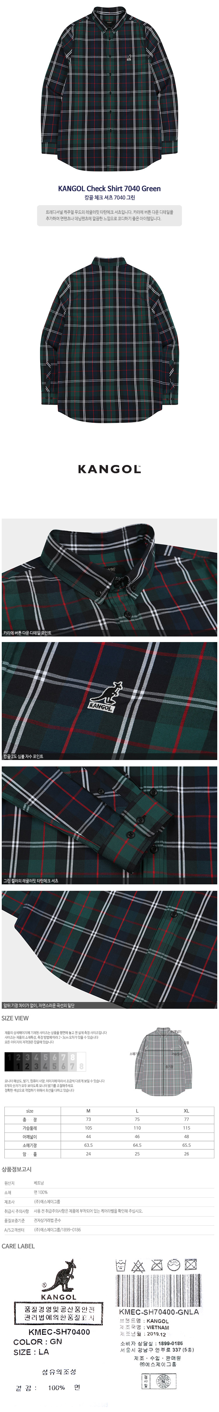 KANGOL Check Shirt 7040 GREEN