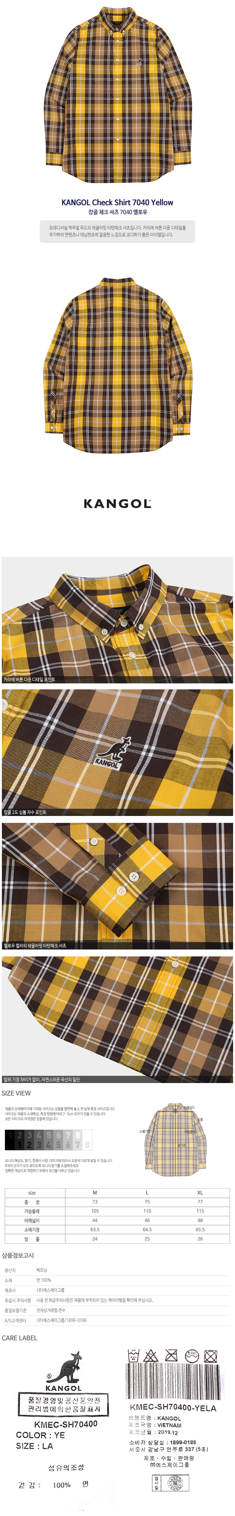 KANGOL Check Shirt 7040 YELLOW
