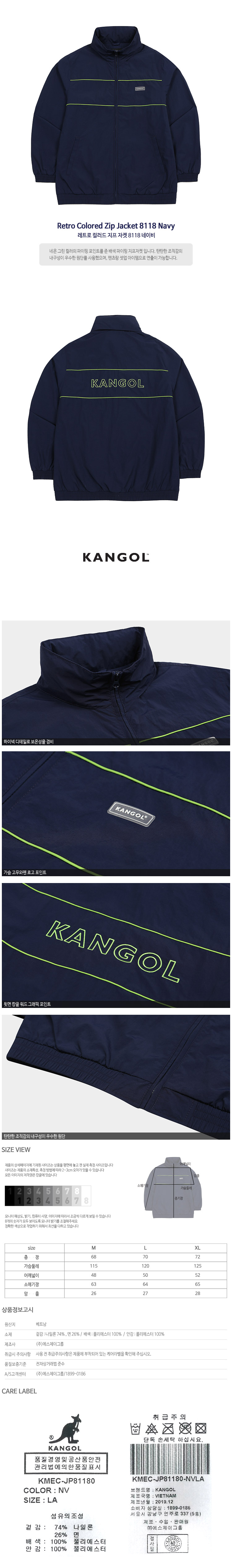 Retro Colored Zip Jacket 8118 NAVY